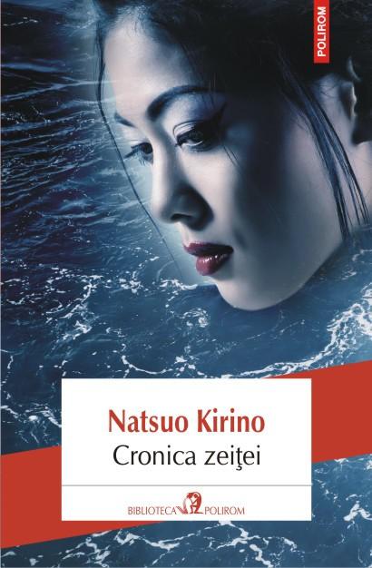 Cronica zeitei de Natsuo Kirino