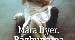 Mara Dyer - Răzbunarea -Michelle Hodkin - prezentare