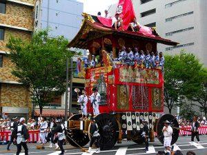 Festivalul Gion