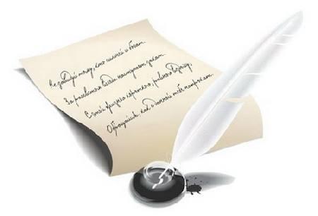 Temeri&Să scriem cuvinte