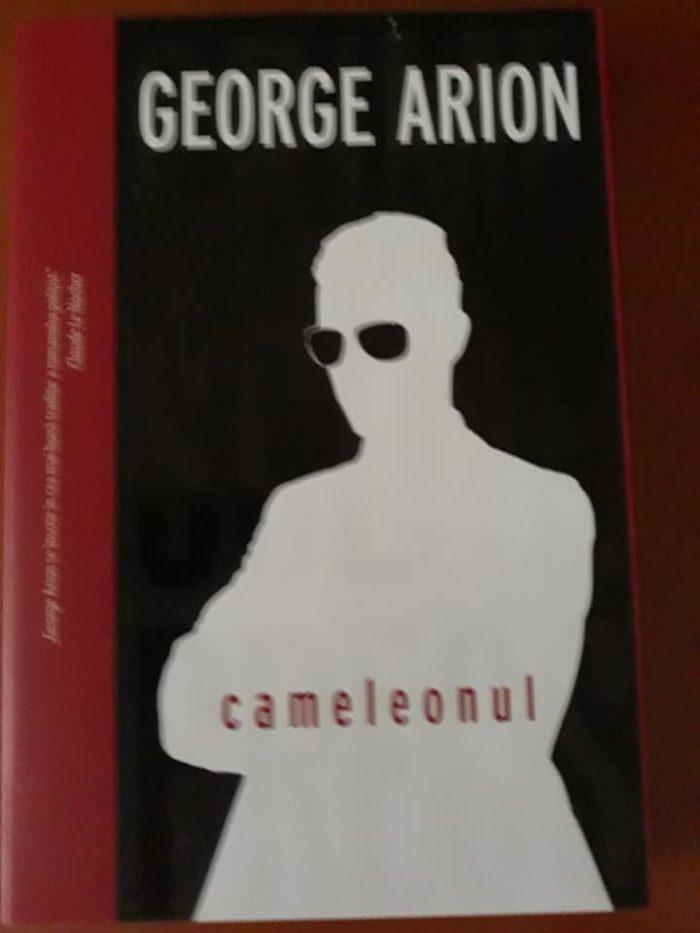 Cameleonul de George Arion