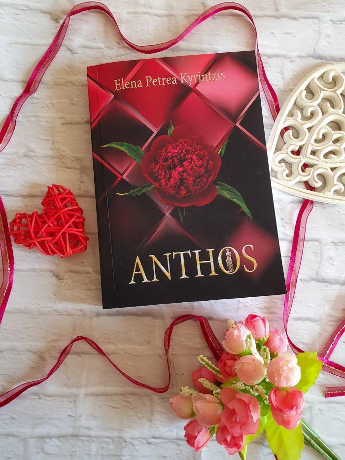 Anthos de Elena Petrea Kyrintzis - Velvet Story